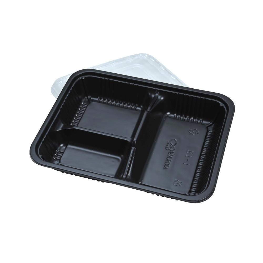 PP3 Com Bento Box