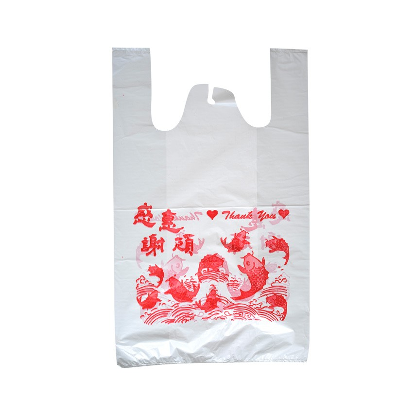 Medium  Bag (White FIsh)