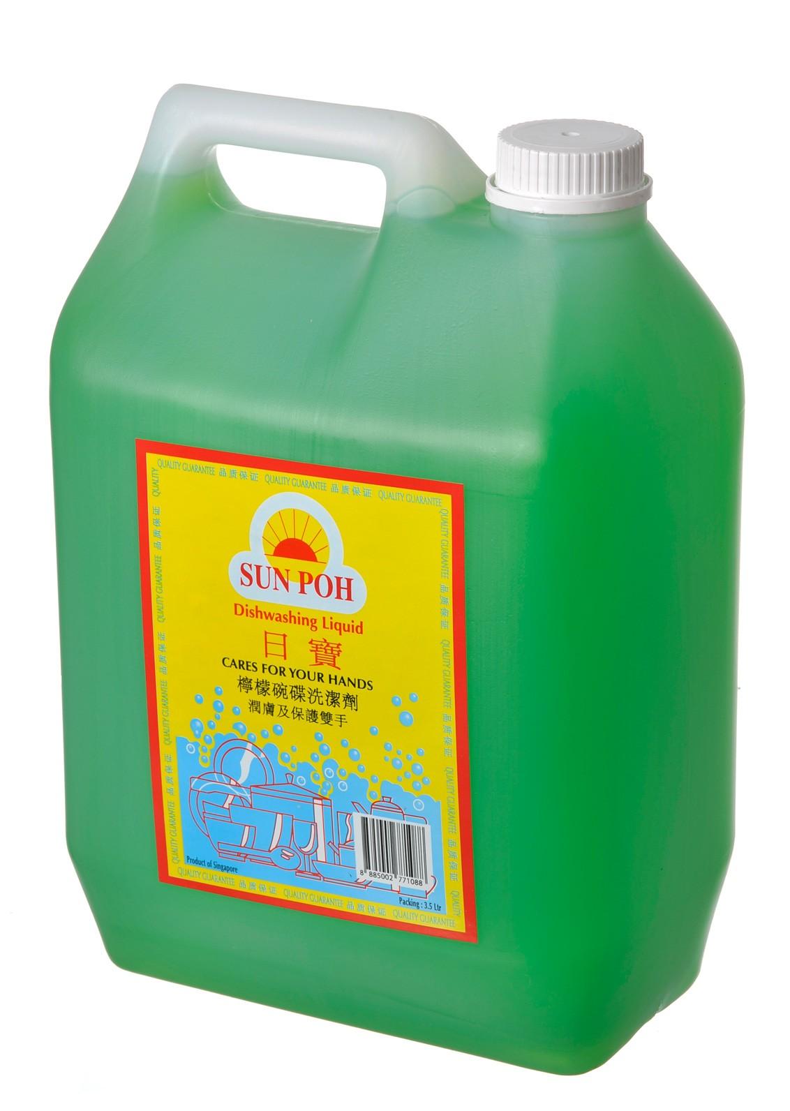 Detergent (Green) (5ltrs) (6btls/ctn)