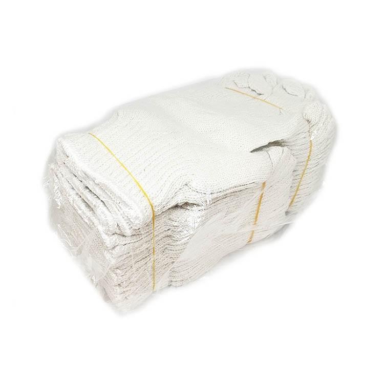 Cotton Glove (White-Line)(750W)