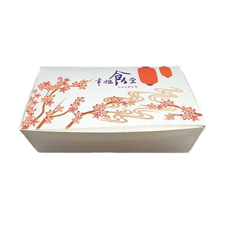 Paper Box (纸盒) No 2