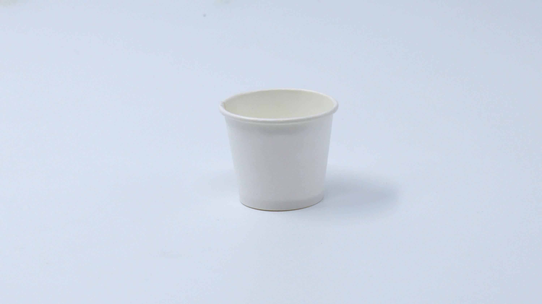 1.5oz Paper Cup