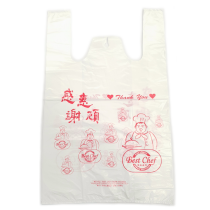 Medium Bags ( White-Best Chef ) ( A )