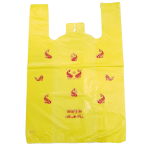 Medium Bags ( Yellow - Dragon ) ( C )