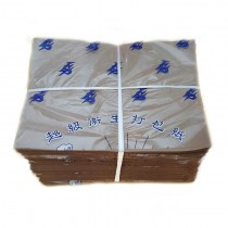 16 Cut Wrapping Paper (16开飯纸)
