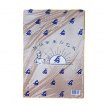 8 Cut Wrapping Paper (L.S.) (8开飯纸)