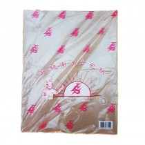 9 Cut Wrapping Paper (L.S.) (9开飯纸)
