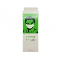 Disposable 1 Ply Face Mask (White)