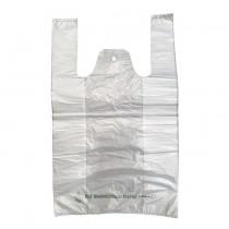 Bio OXO Degradable Bag (Medium)
