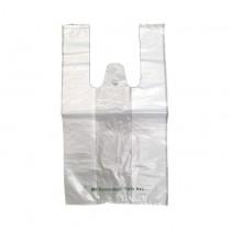 Bio OXO Degradable Bag (Small)