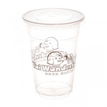 A 09 Plastic Cup