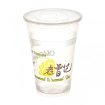 A 11 Plastic Cup