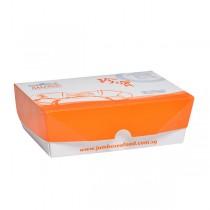 E04 Printing Paper Box