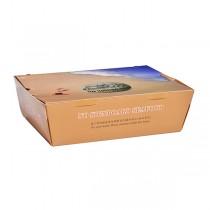E07 Printing Paper Box