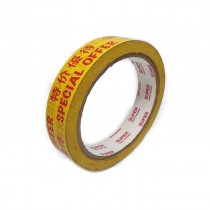 "PVC Tape ""Special Offer"" (18mm x 50Y)"