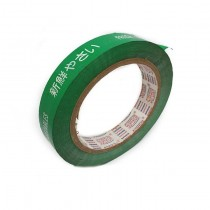 Vegetable Tape (19mm)