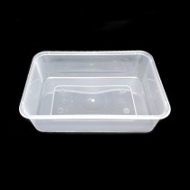 SW-650ML Container (尚威SW)