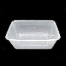SW-750ML Container (尚威SW)